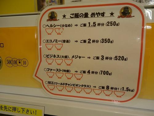 1305kanazawa005.jpg
