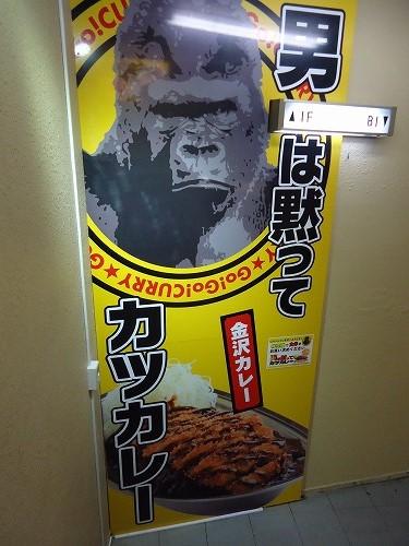1305kanazawa011.jpg