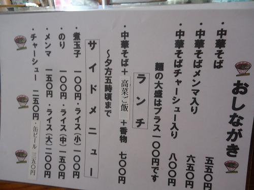 1305kanji003.jpg