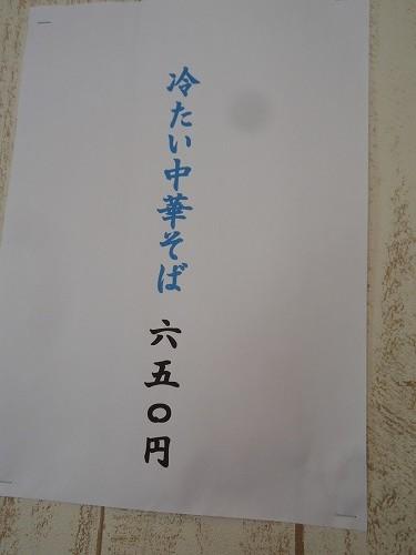 1305kanji004.jpg