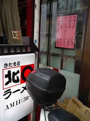 1305kitamaru009.jpg