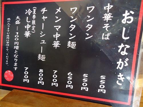 1305sinobu003.jpg