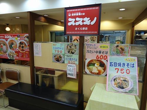 1305susukino002.jpg