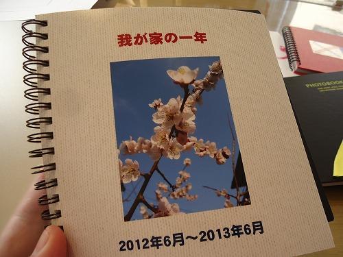 1306photobook002.jpg