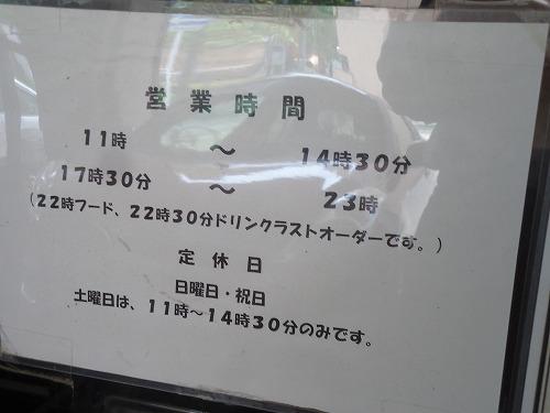 1306tikutiku015.jpg