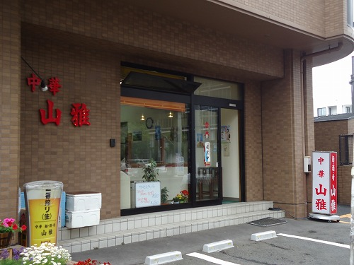 1306yamaga001.jpg