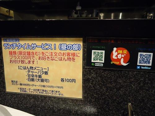 1312ryuko004.jpg