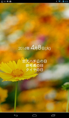 1401care004.jpg