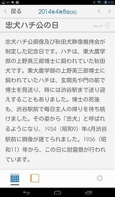 1401care005.jpg