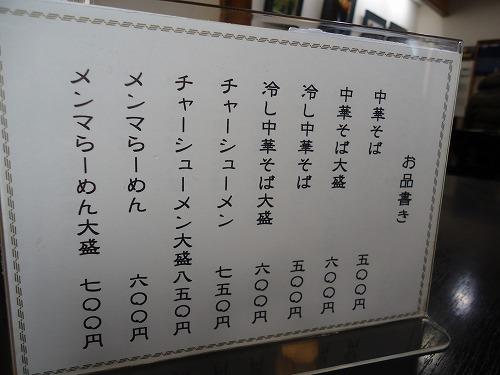 1401sinobu005.jpg