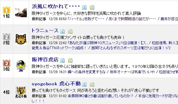 Baidu IME_2013-12-30_2-55-10