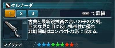 E382BFE383ABE3838AE383BCE383802E6A7067.jpg