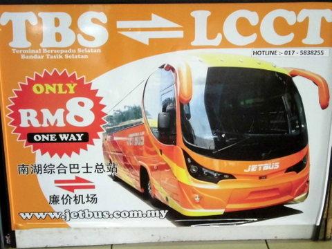 Lcct-Jetbusad.jpg