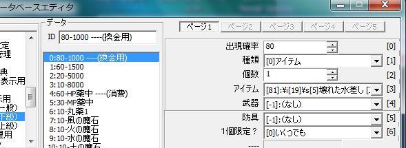 20141009.jpg