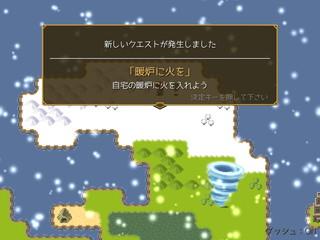 SS_2014_1026_2.jpg