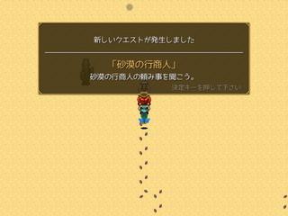 SS_2014_1026_4.jpg