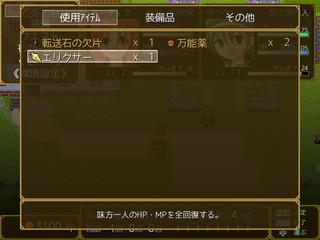 SS_2014_1026_5.jpg