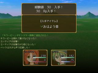 SS_2014_1026_6.jpg