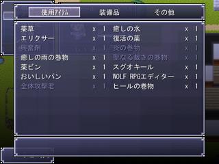 SS_2014_1029_1.jpg