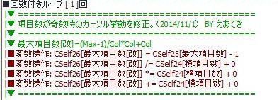 SS_2014_1101_1.jpg