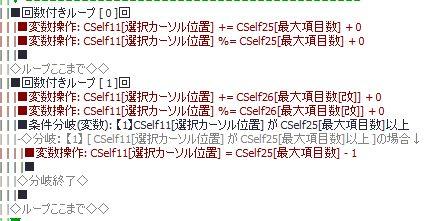 SS_2014_1101_2.jpg