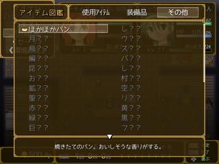 SS_2014_1108_2.jpg