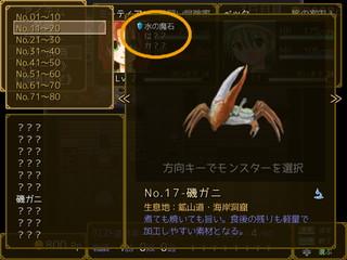 SS_2014_1112_1.jpg
