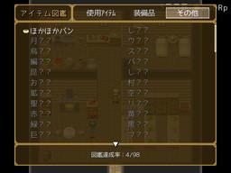 SS_2014_1114_2.jpg