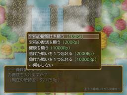 SS_2014_1114_4.jpg