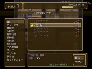 SS_2014_1118_20_1.jpg