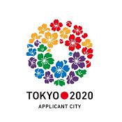 tokyo20209月10日