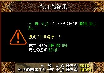 13.4.11τ 暁 τ様 結果