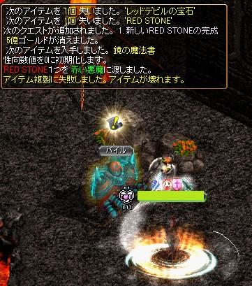 13.5.22闘士鏡の魔法書