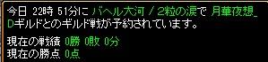 13.5.23月華夜想様