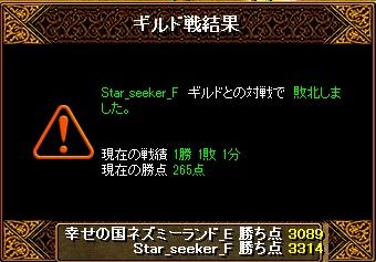 13.5.28Star_seeker様 結果
