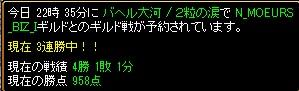 13.6.9N_MOEURS_BIZ様