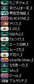 13.6.9N_MOEURS_BIZ様 集まり