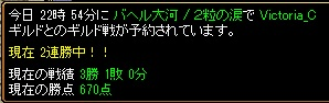 13.7.7Victoria様