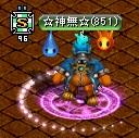 侍G新紋章