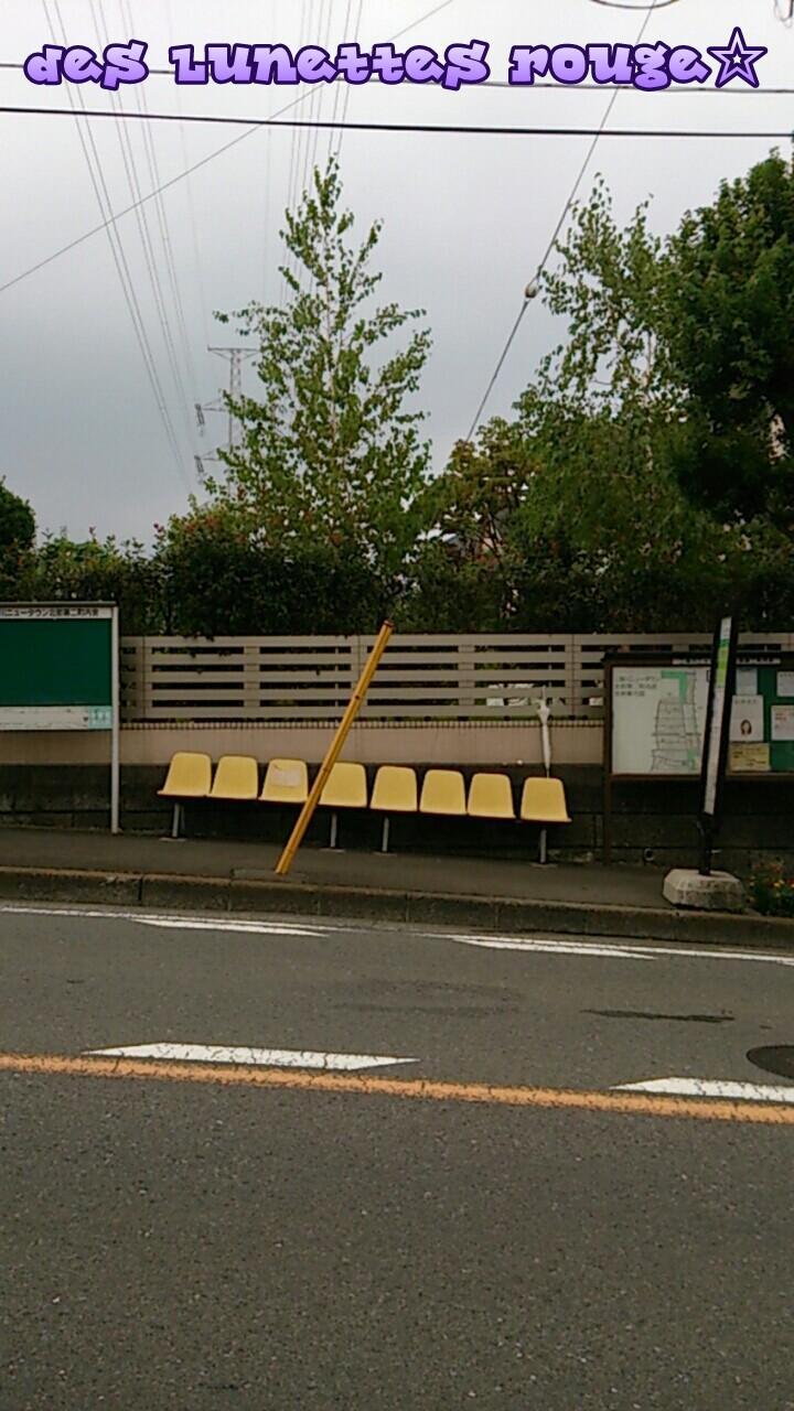 バス停の椅子…斜め~!