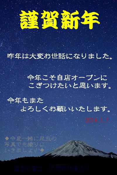 DPP_0025 400x600_1ふら