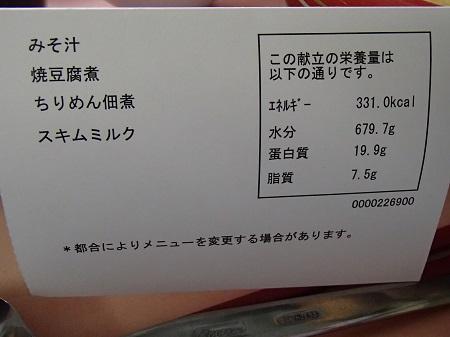 PC270850.jpg