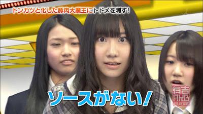yuki_kashiwagi.jpg