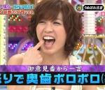 大島麻衣 セクシー 口開け 舌 唾 よだれ 笑顔 顔アップ 元AKB48 地上波キャプチャー 高画質エロかわいい画像31