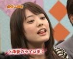 福田沙紀 セクシー 舌出し 顔アップ 地上波キャプチャー 女優 高画質エロかわいい画像17