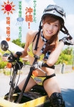 大島麻衣 セクシー 黄色ローレグビキニ水着 おっぱいの谷間 バイクまたがり 開脚 太もも カメラ目線 元AKB48 高画質エロかわいい画像34