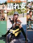 大島麻衣 セクシー 黄色ローレグビキニ水着 おっぱいの谷間 バイクまたがり 口開け 開脚 太もも 元AKB48 高画質エロかわいい画像35