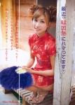 大島麻衣 セクシー チャイナ服 太もも カメラ目線 お団子ヘア 元AKB48 高画質エロかわいい画像37