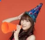 元AKB48 仁藤萌乃 セクシー メガホン 顔アップ カメラ目線 高画質エロかわいい画像32