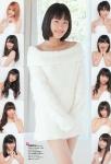 モーニング娘。 小田さくら セクシー カメラ目線 清楚 中学生アイドル 高画質エロかわいい画像1